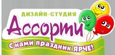 Оформление  воздушными шарами в Днепропетровске